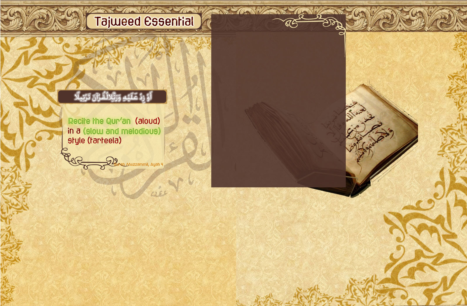 Tajweed Essential Course