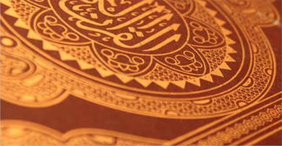 Quran new