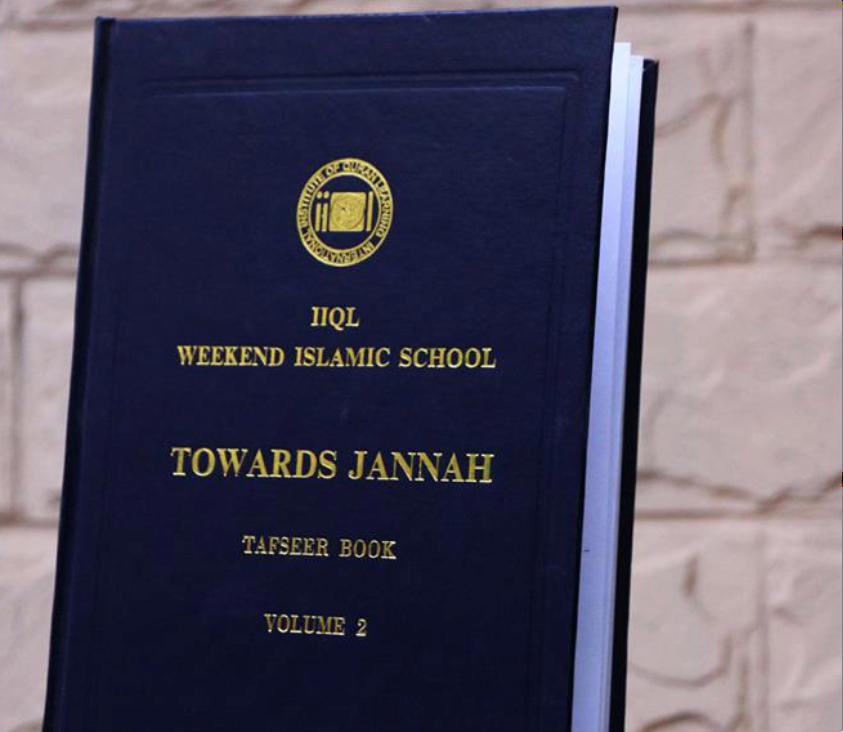 tafseer book